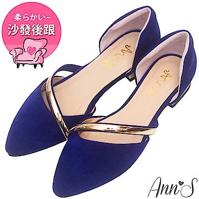 Ann'S名媛氣質-金色斜帶側空尖頭鞋 寶藍