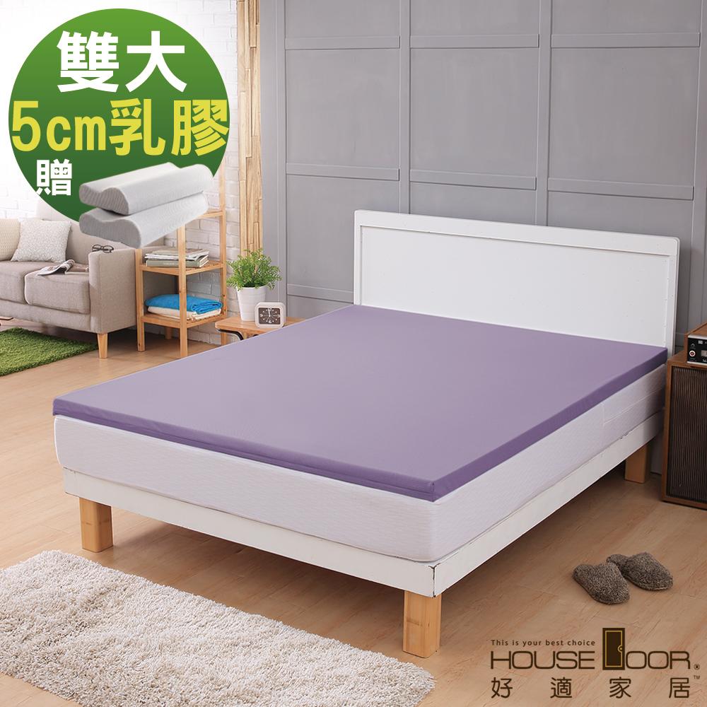 House Door 乳膠床墊 吸濕排濕表布 5公分厚Q彈乳膠床墊-雙大6尺 product image 1