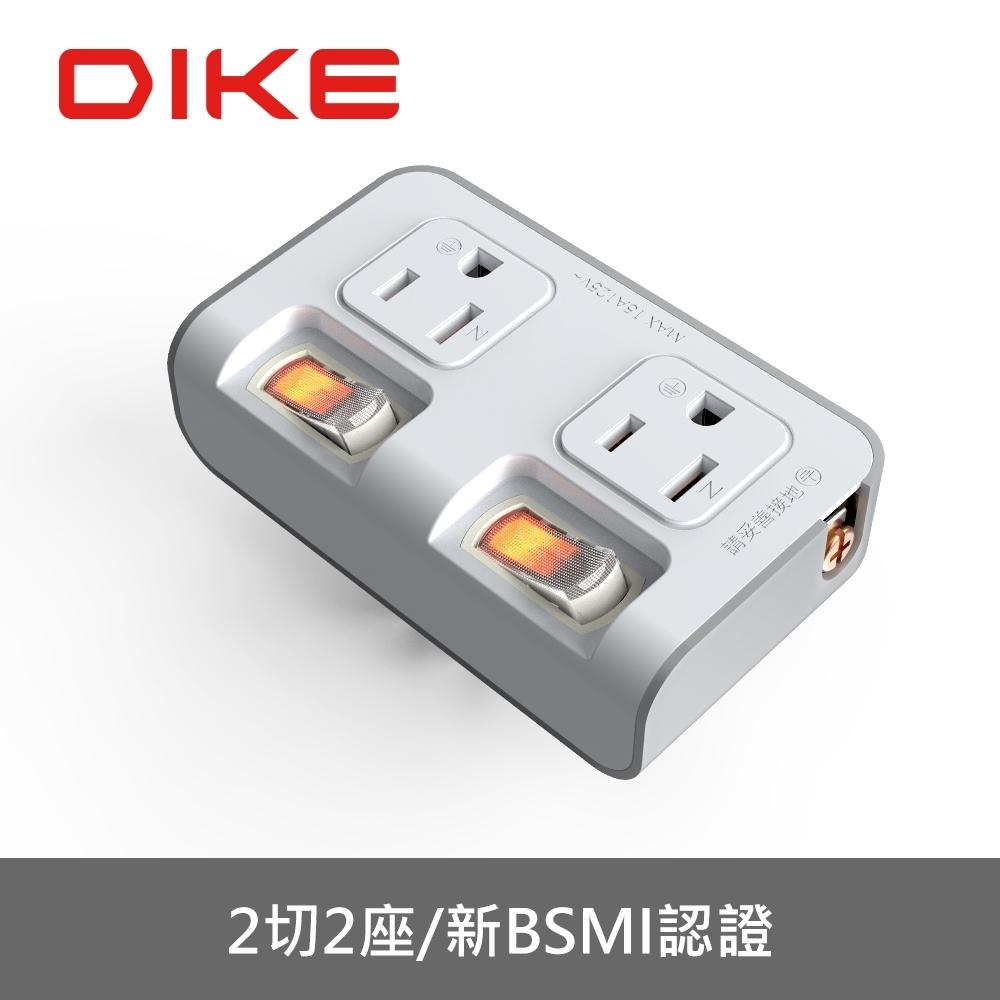 DIKE 3轉2安全加強型節電小壁插-2切2座 DAH722GY
