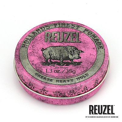 REUZEL Pink Pomade Grease粉紅豬超強髮油35g