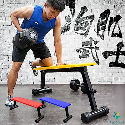 Fun Sport 洶肌武士-健身臥推訓練椅(仰臥板/健腹板) @ Y!購物