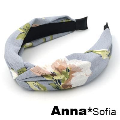 【2件7折】AnnaSofia 清新紛花璇結 韓式寬髮箍(灰藍系)