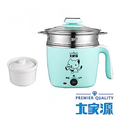 大家源304不鏽鋼美食鍋1.5L-藍綠色TCY-2743B