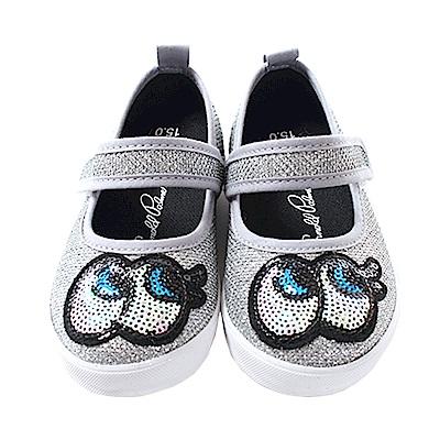 阿諾帕瑪娃娃鞋 sk0594 魔法Baby