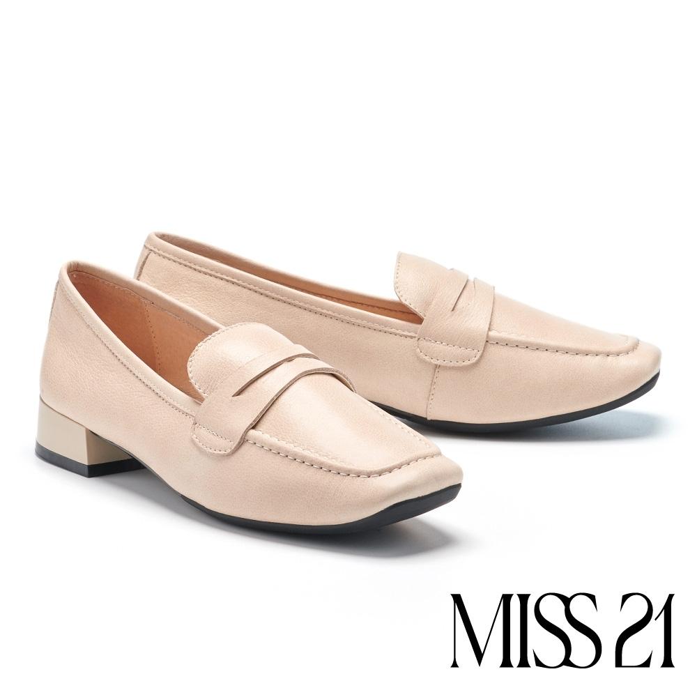 低跟鞋 MISS 21 精簡復古純色牛皮方頭樂福低跟鞋-米白