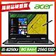 Acer SP513-52N-55WE 13吋筆電(i5-8250U/8G/256G SSD/銀/福利品) product thumbnail 1