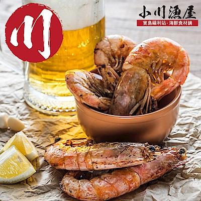 小川漁屋 超大船凍阿根廷天使紅蝦10尾(60g±10%/尾)