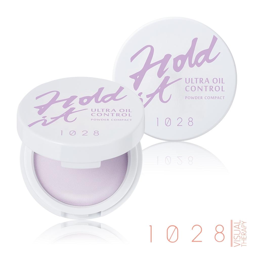 1028 Hold it! 超吸油蜜粉餅(紫微光)