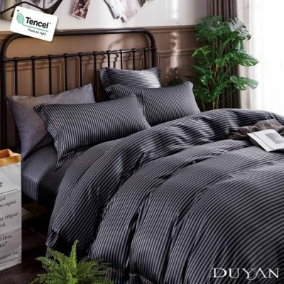 DUYAN竹漾-100%頂級萊塞爾天絲-雙人加大床包被套四件組-午夜隨想