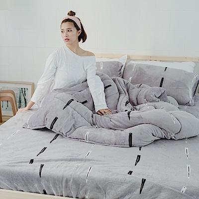 AmissU 北歐送暖法蘭絨雙人加大床包暖暖被四件組 地平線