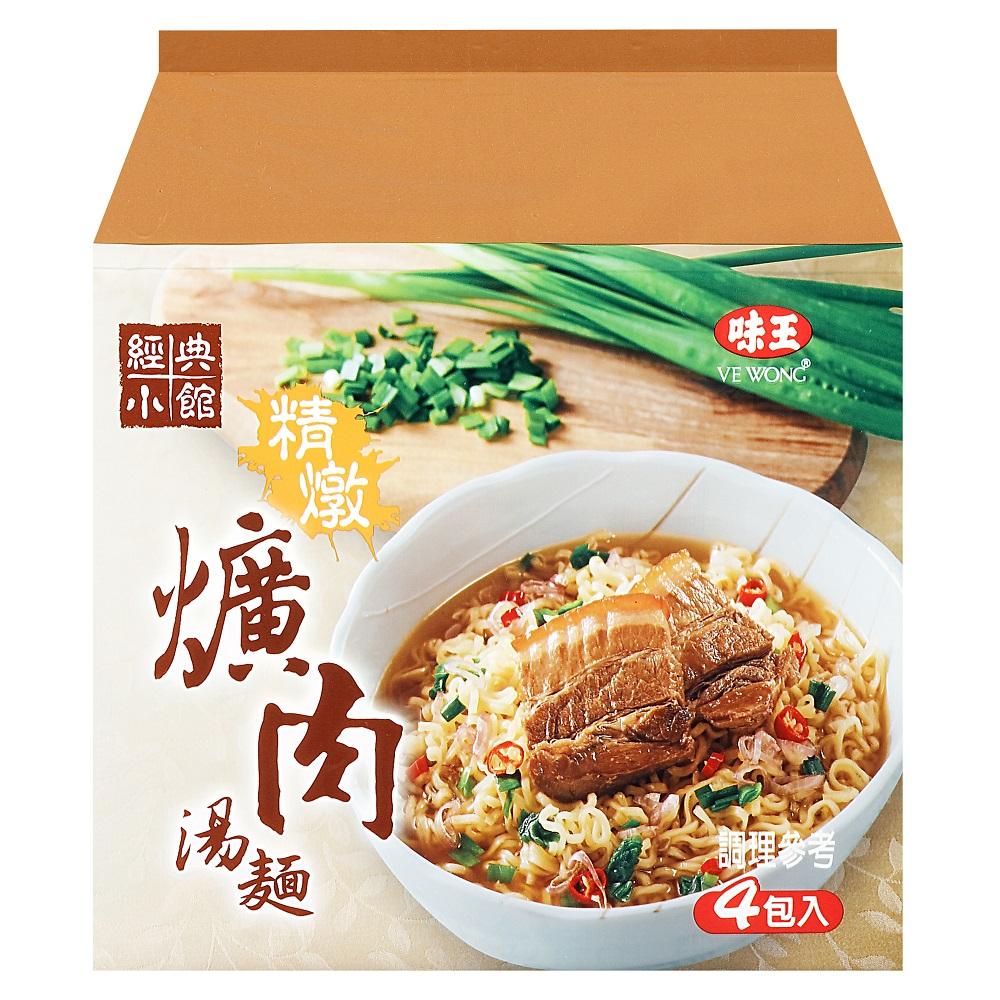 味王 經典小館 精燉爌肉湯麵 4入/袋