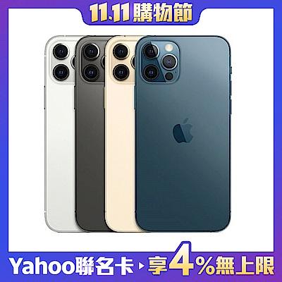 ️預訂-Apple iPhone 12 PRO MAX 128G 6.7吋智慧型手機