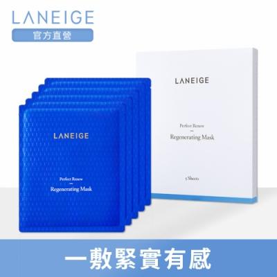 LANEIGE蘭芝 完美新生肌能面膜20ml(5入)