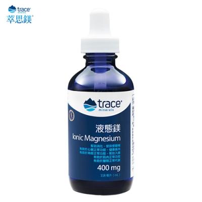 【美國萃思鎂】液態鎂(118ml)Trace Minerals