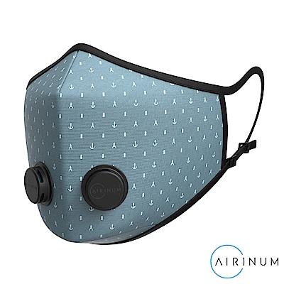 AIRINUM 都市空氣口罩 S/S限量款