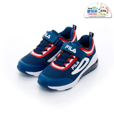 FILA KIDS 大童半氣墊慢跑鞋-藍紅 3-J809T-321