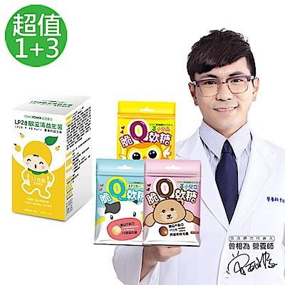 悠活原力 LP28敏立清益生菌-多多原味(30條/包)+脆Q軟糖組(8顆/包)