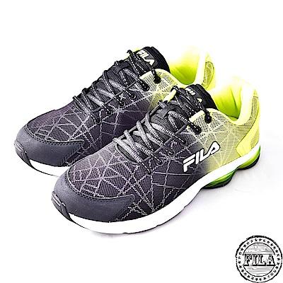 FILA男款雙色漸層透氣跑鞋1-J908R-466
