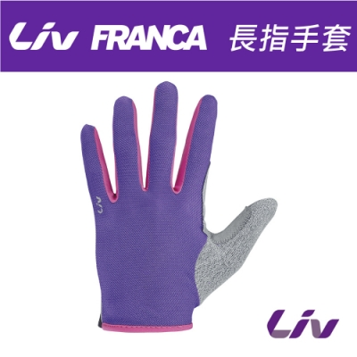 Liv FRANCA長指手套 紫