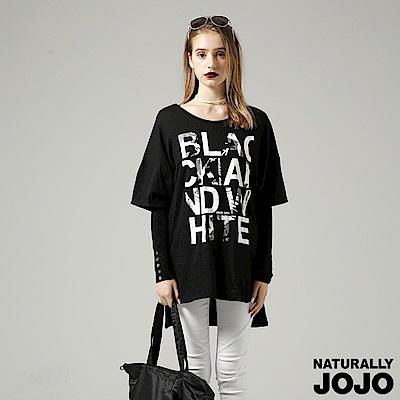 【NATURALLY JOJO】 時尚黑白印花棉T(黑色)