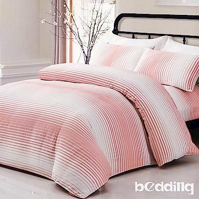 BEDDING-色織水洗棉-雙人薄床包被套四件組-簡敘-粉