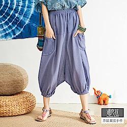 潘克拉 鬆緊縮口低檔燈籠褲-藍色