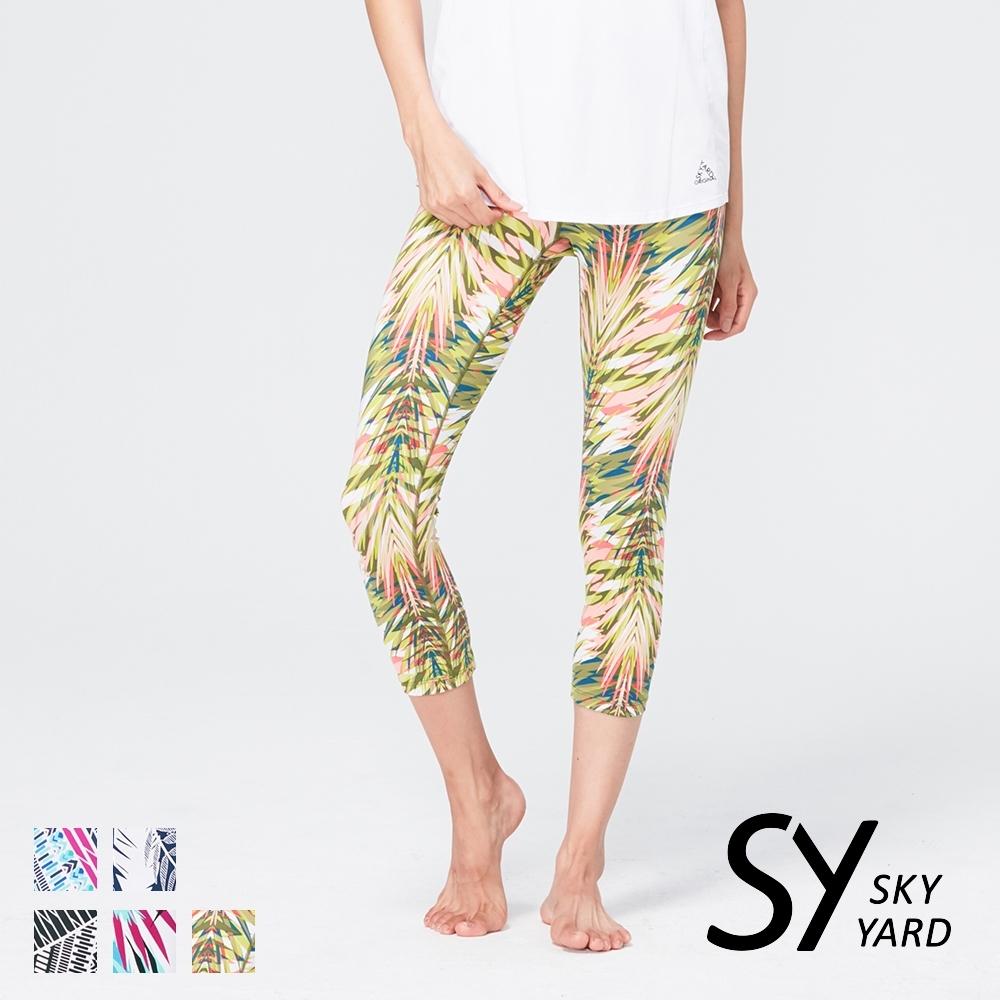 【SKY YARD 天空花園】輕度機能緊身運動褲-七分褲-鮮綠熱帶葉