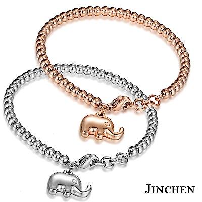 JINCHEN 白鋼大象手鍊