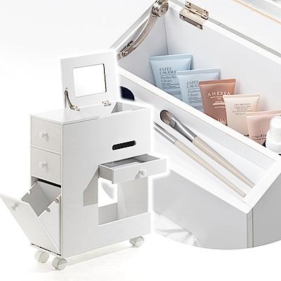 Amos-歐風多功能移動式化妝櫃/收納櫃