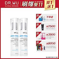 玻尿酸保濕精華液(清爽型)15MLx2