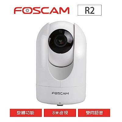 Foscam R2 FHD 可旋轉 網路攝影機