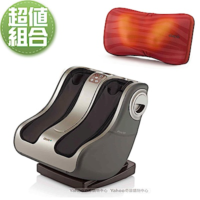 OSIM 暖足樂美腿機 OS-338 +3D巧摩枕 OS-268 組合  [熱銷推薦]