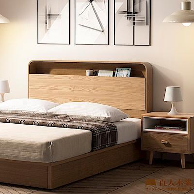 日本直人木業-ROSE玫瑰白5尺雙人床頭(不包含床底)