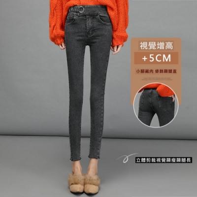 高腰顯瘦加絨加厚小腳牛仔褲S-XL(共二色)-WHATDAY