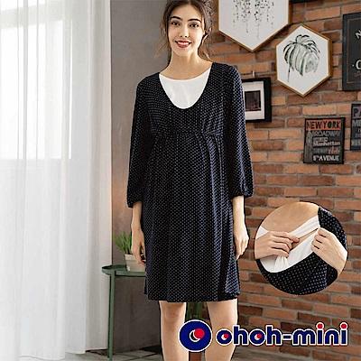 【ohoh-mini 孕哺裝】俏麗點點短版孕哺洋裝