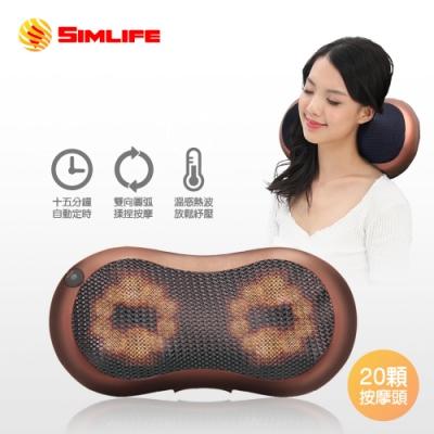 Simlife 雙向暖心圓弧曲線揉捏按摩枕 - 金咖色(SL-166)