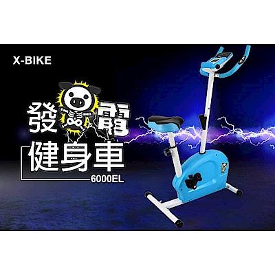 [ X-BIKE 晨昌] 發電健身車 化肥油為電量 全新登場 6000EL