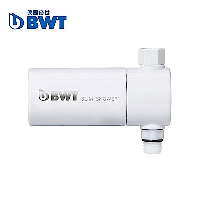 BWT德國倍世 SLIM SHOWER(BWT美肌純淨沐浴器)