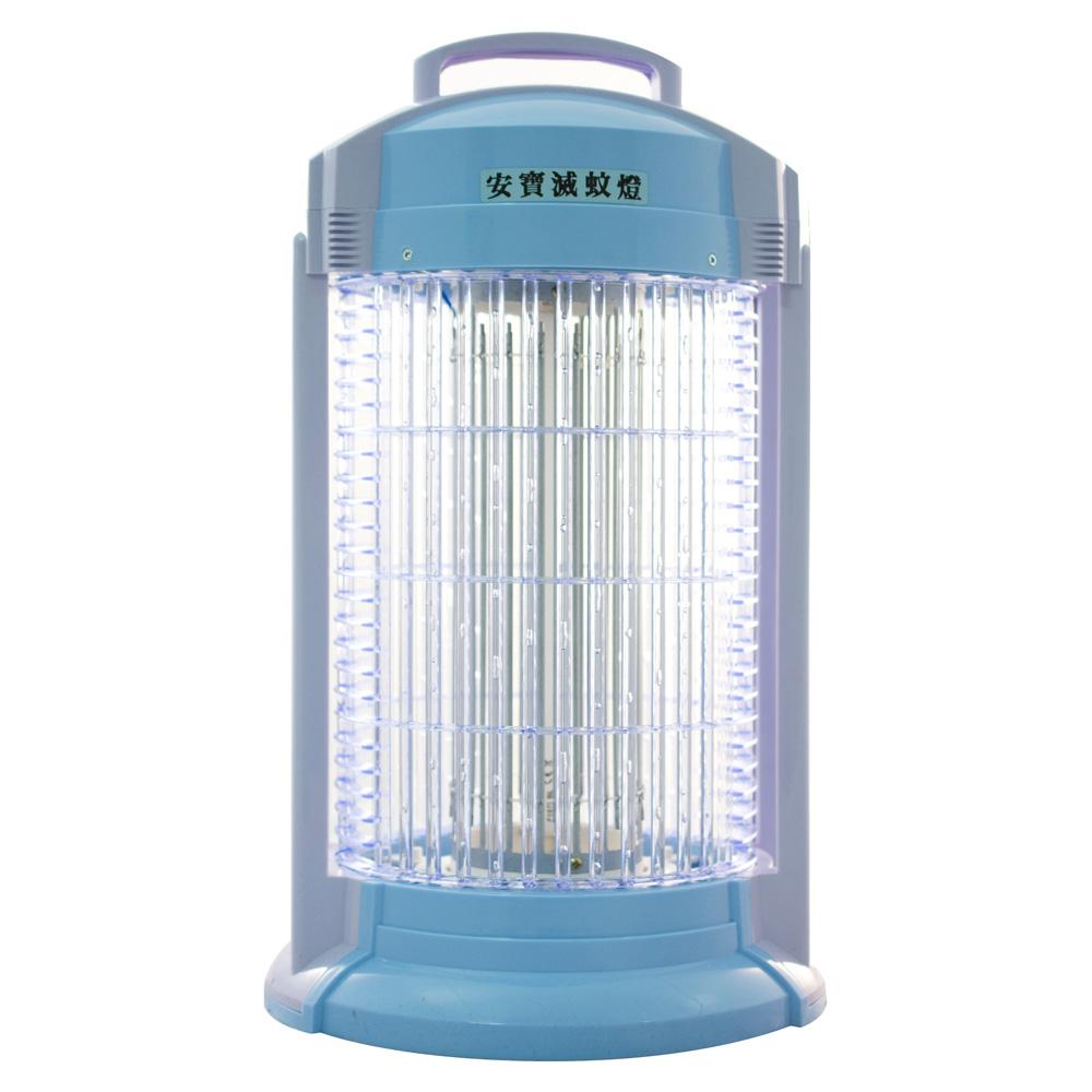 安寶手提式15W捕蚊燈 AB-9849A-1