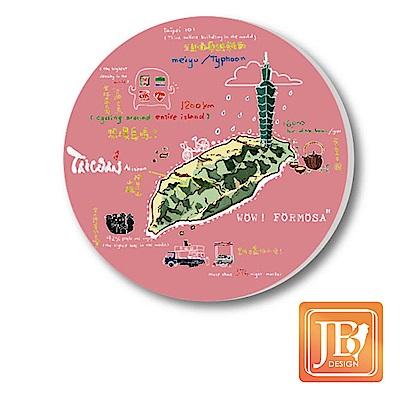 JB Design陶瓷吸水杯墊544_哇台灣-粉