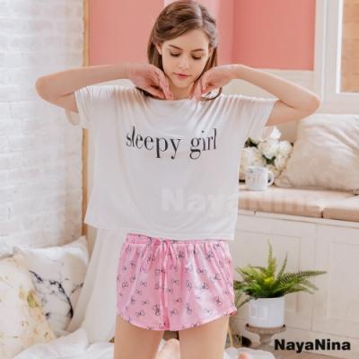 Naya Nina 清新休閒落肩字母印花衣短褲二件式居家套裝睡衣-白F