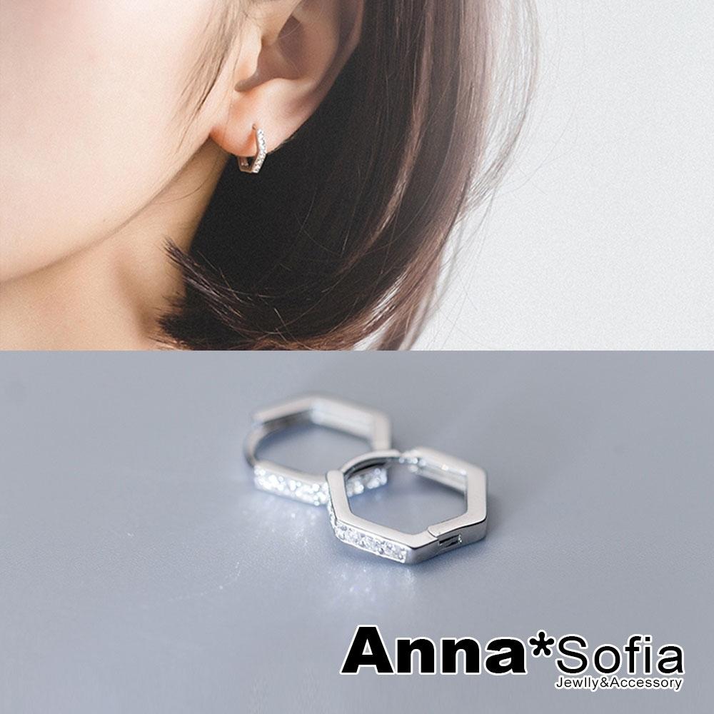 【3件5折】AnnaSofia 六角鋯鑽C圈 925銀針耳針耳環(銀系)