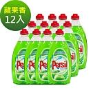 Persil 高效能洗碗精500ml-蘋果香-12入