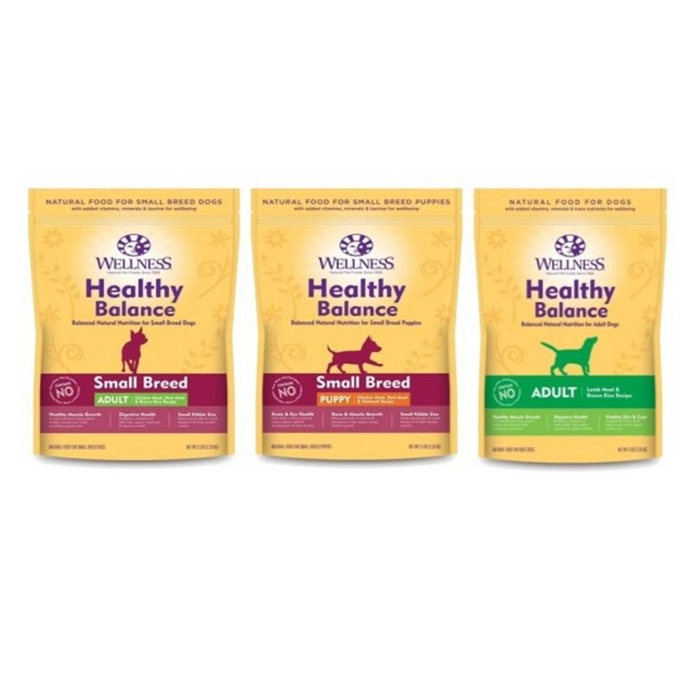 WELLNESS寵物健康-HB健康均衡《小型幼犬|小型成犬|成犬》5LBS