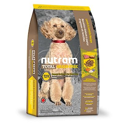 Nutram紐頓 T29 無榖挑嘴全齡迷你犬(羊肉)配方 2.72KG