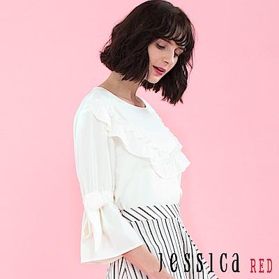 JESSICA RED - 綁帶荷葉袖設計上衣(白)