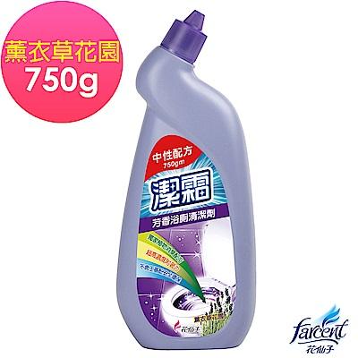 潔霜芳香浴廁清潔劑(薰衣草花園)750gm