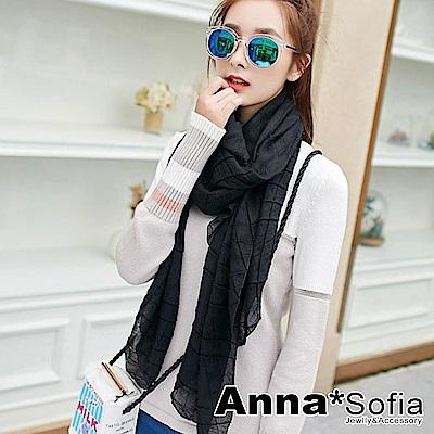 AnnaSofia 清新立體方摺 拷克邊圍巾披肩(酷黑系)