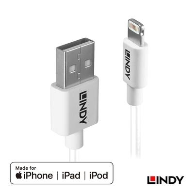 LINDY 林帝 Apple 認證 USB Type-A to Lightning (8pin) 傳輸線 2m (92026)
