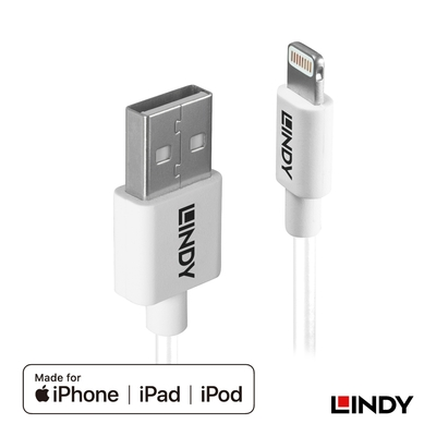 LINDY 林帝 Apple 認證 USB Type-A to Lightning (8pin) 傳輸線 1m (92025)